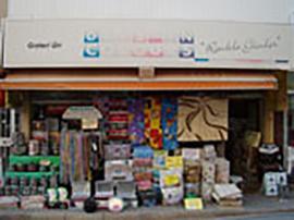 Galeri Ün Züccaciye ve Ev Tekstil Ürünleri